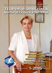 Сочинский государственный университет: 25 лет на службе профессионального образования