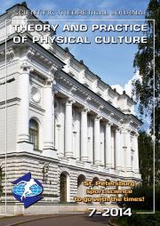115th Anniversary of Saint-Petersburg State Polytechnic University