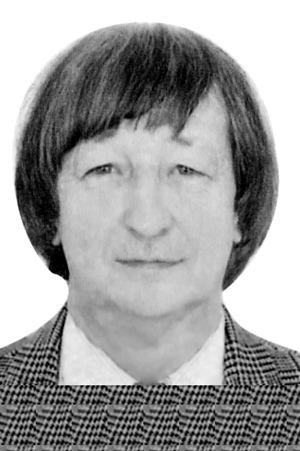 N.N. Vizitey, professor, Dr.phil.nat.